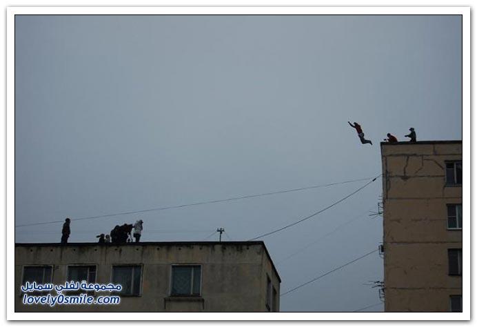 صور وفيديو: القفز بين بنايتين