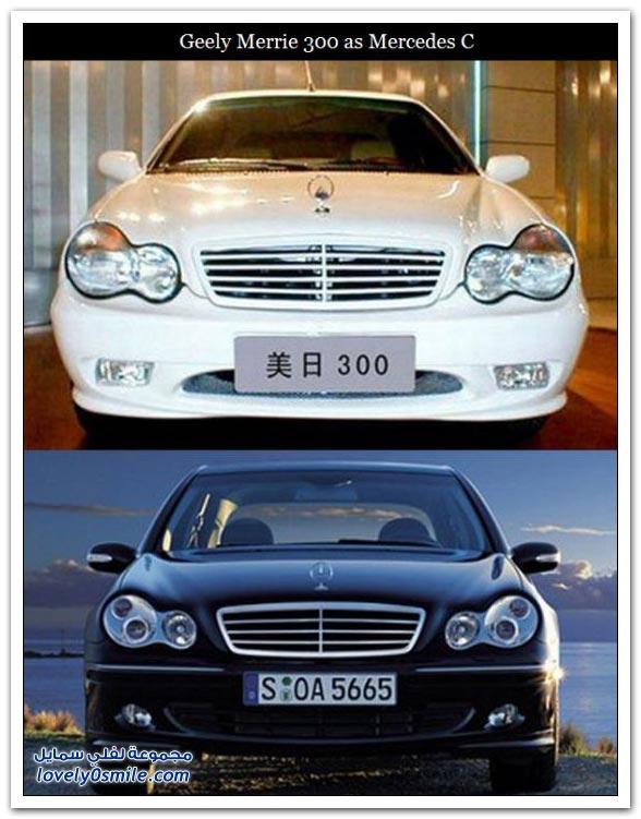 استنساخ السيارات في الصين