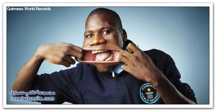 صور أكبر فم في العالم