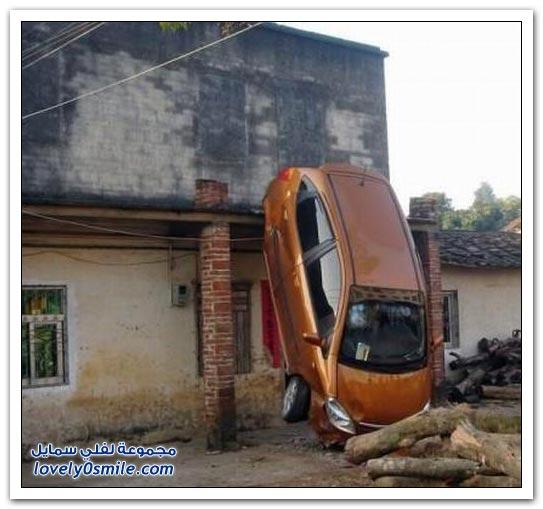 صور حادث غريب