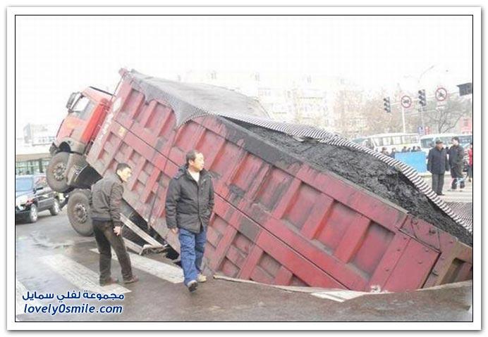 صور انهيار في أحد شوارع الصين