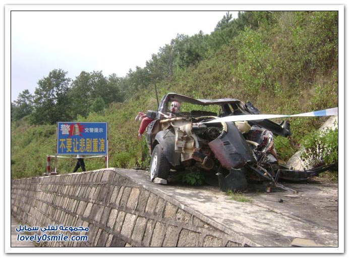 صور الإعلانات التوعوية للمرور في الصين