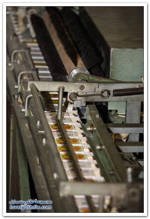 مصنع كباريت