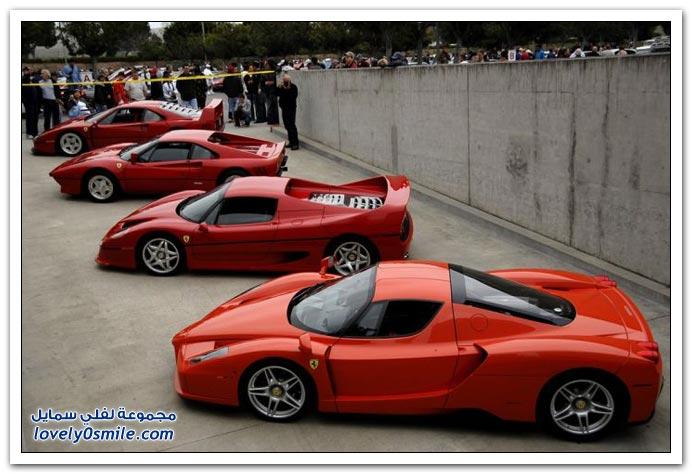صور من أغلى السيارات في العالم ج2