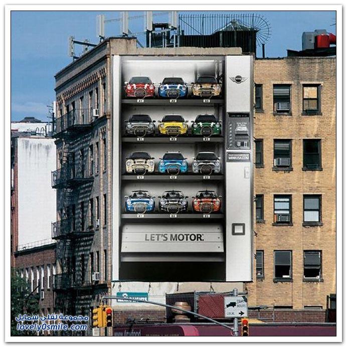 صور من أفضل إعلانات المباني