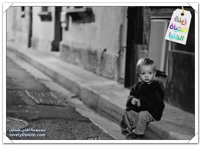 صور - زينة الحياة الدنيا 26