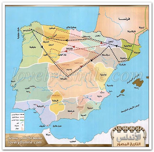 التحرك نحو فتح شمال الأندلس