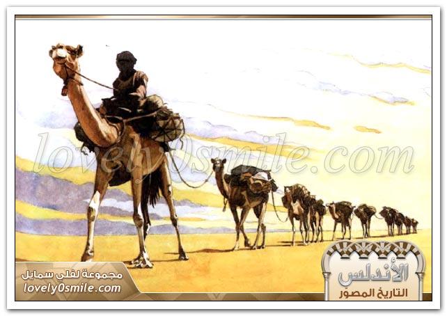 عهد الولاة: عبد العزيز بن موسى بن نصير