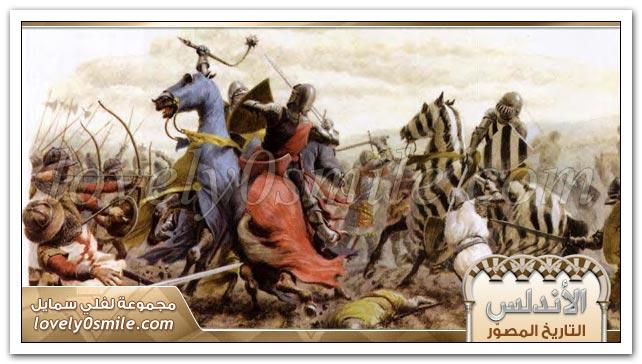 خمس وعشرون ثورة ضد صقر قريش