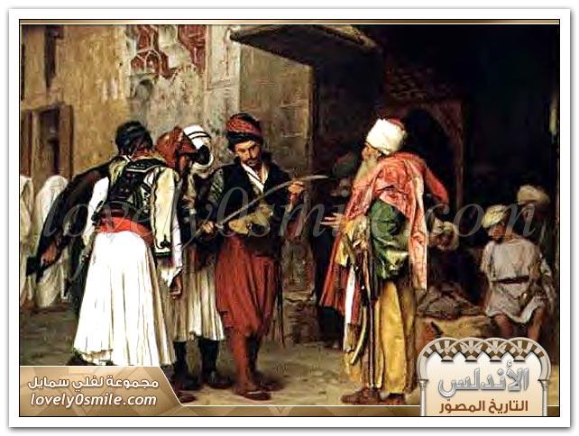عهد الأمراء الأمويين