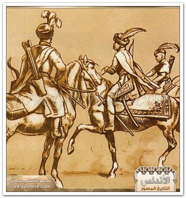 عبد الرحمن بن الحكم (الأوسط)