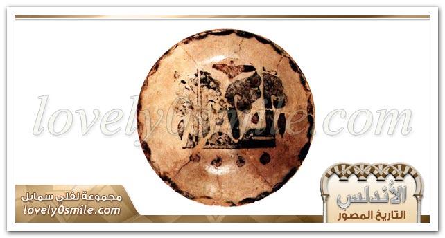 عهد الخليفة عبد الرحمن الناصر