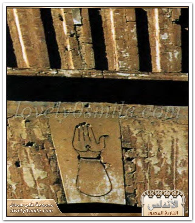 يوسف بن تاشفين يعبر إلى الأندلس - عهد المرابطين