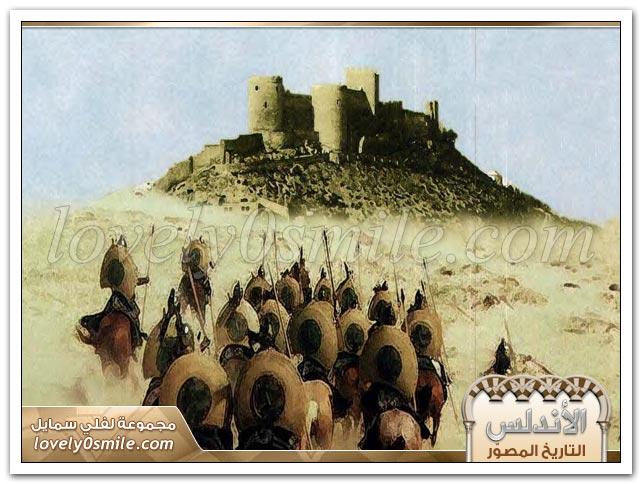 عبد المؤمن بن علي - عهد الموحدين
