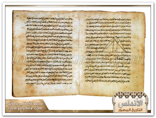 نهاية الموحدين - دويلات الطوائف وملوك المغرب