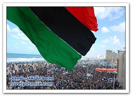القذافي يحرق ليبيا وشعبها 040