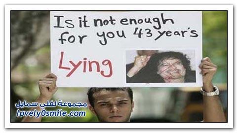 القذافي يحرق ليبيا وشعبها 048