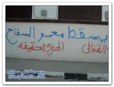 القذافي يحرق ليبيا وشعبها 050