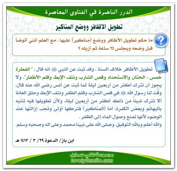 قراءة القرآن لصاحب الحدث الأكبر + مس المصحف لغير المسلم
