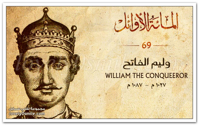 وليم الفاتح William The Conqueeror