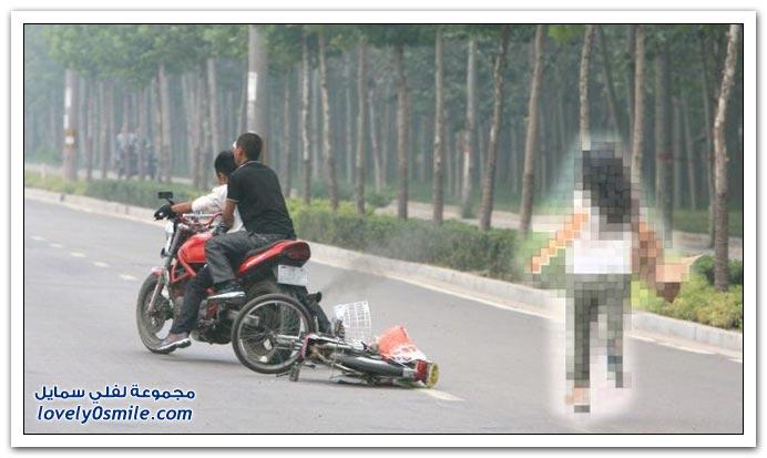 نمط من أنماط السرقة في الصين