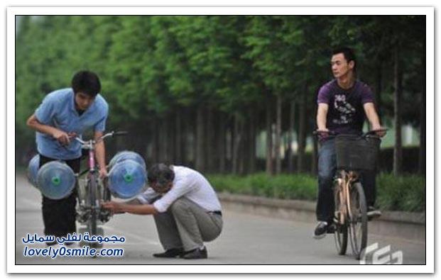 دراجة مائية