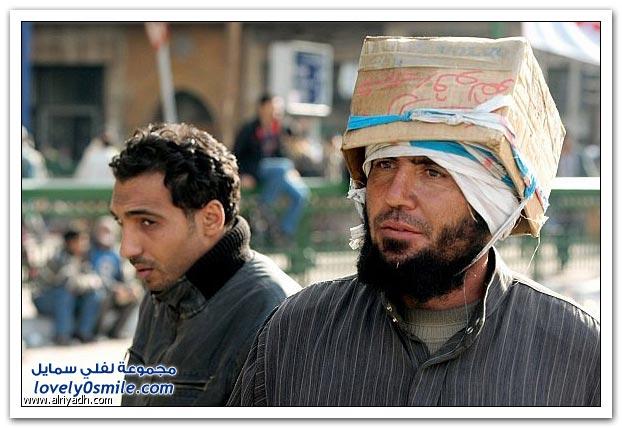 الخوذة على الطريقة المصرية