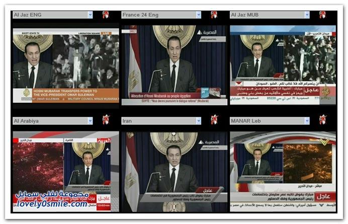 نهاية تضحيات وصبر شعب مصر
