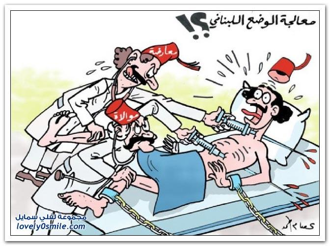 كاريكاتير منوع 5