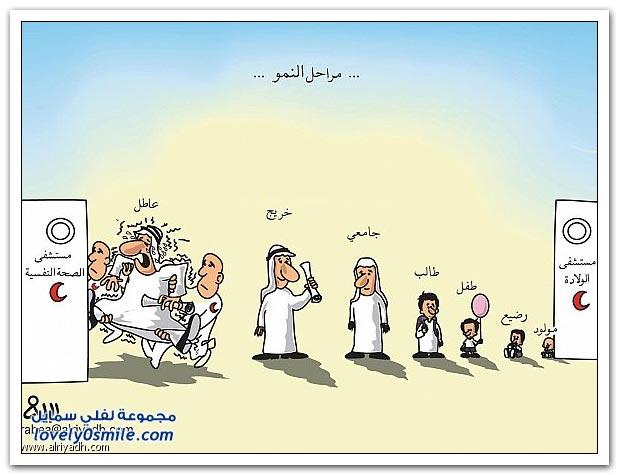 كاريكاتير منوع 6