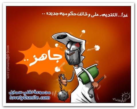 كاريكاتير منوع 7
