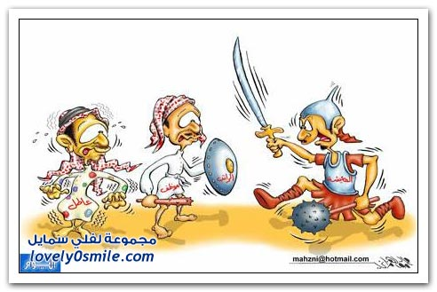 كاريكاتير منوع 8