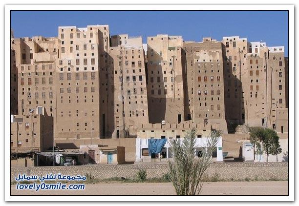 مدينة شبام في حضرموت