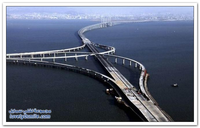 جسور حول العالم ج2