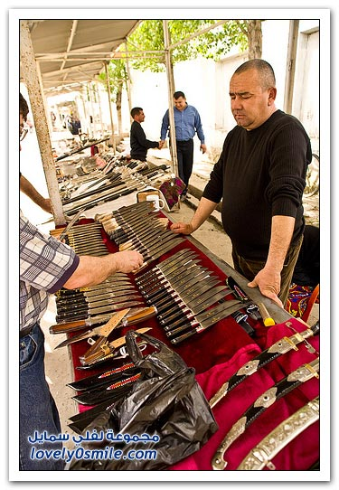 صناعة السكاكين في أوزبكستان