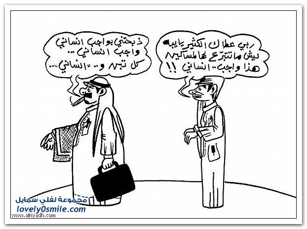 كاريكاتير منوع 13