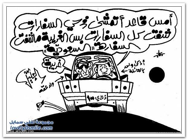 كاريكاتير منوع 12