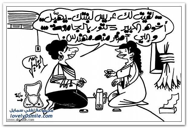 كاريكاتير منوع 15