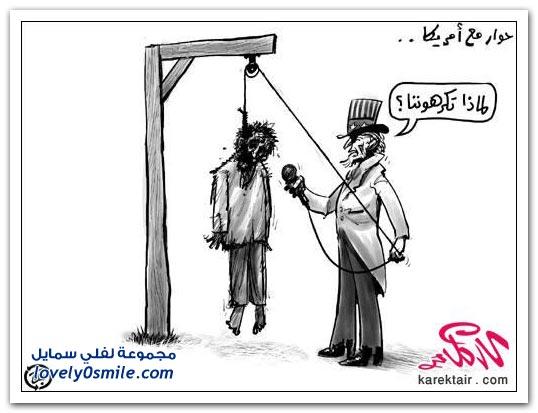 كاريكاتير منوع 16