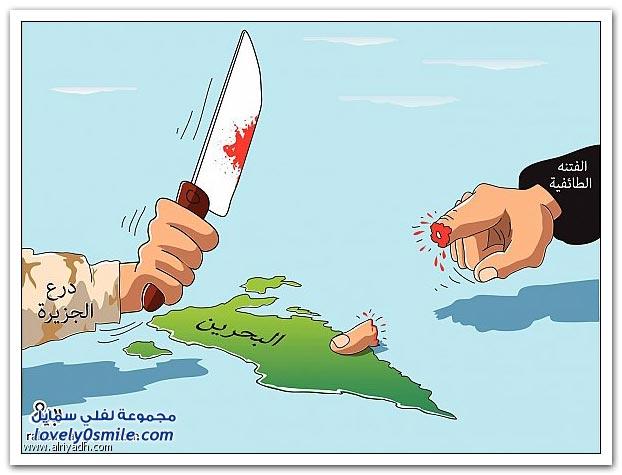 كاريكاتير منوع 17