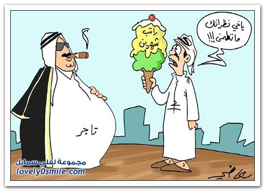 كاريكاتير منوع 18