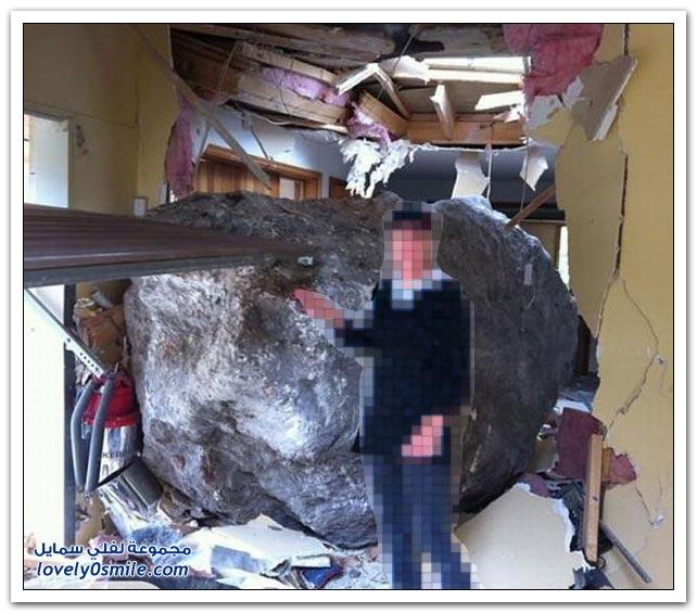 انظر ماذا قد تفعل الصخرة