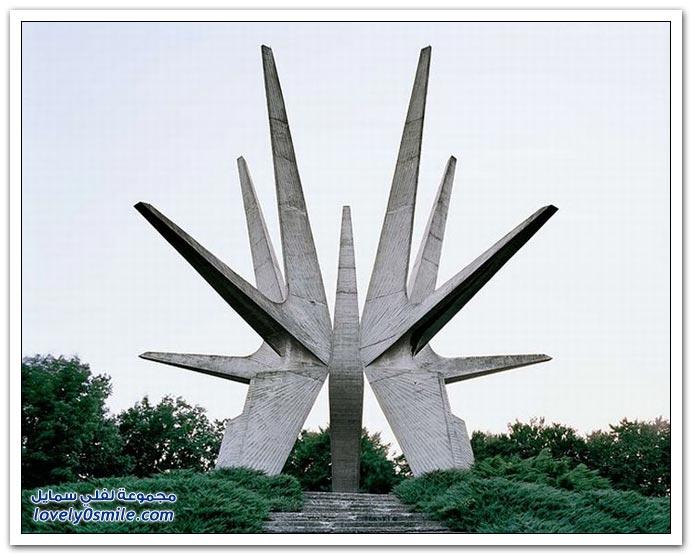 تحف فنية في يوغوسلافيا
