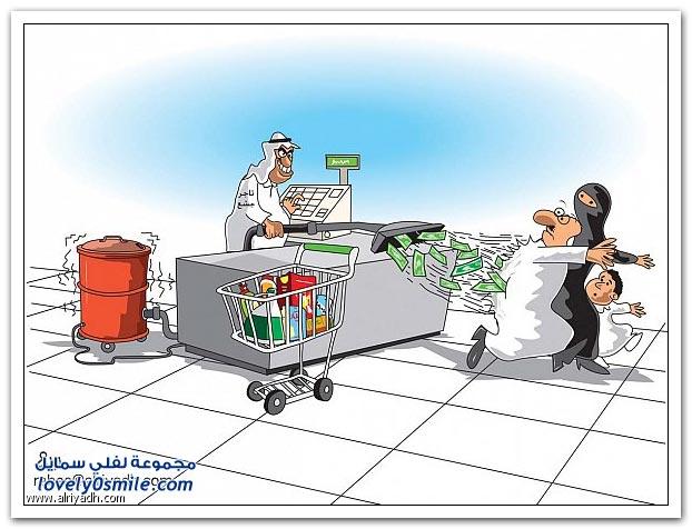 كاريكاتير منوع 20