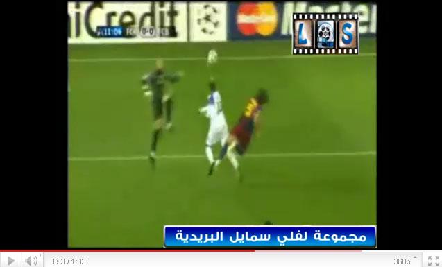 فيديو: قضية العرب المنسية + رفسة حارس برشلونه + عواقب النوم في القطار