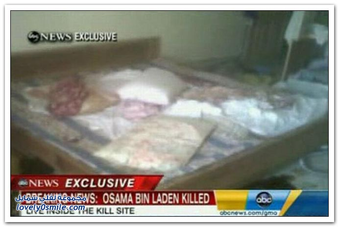 منزل أسامة بن لادن الذي اغتيل فيه