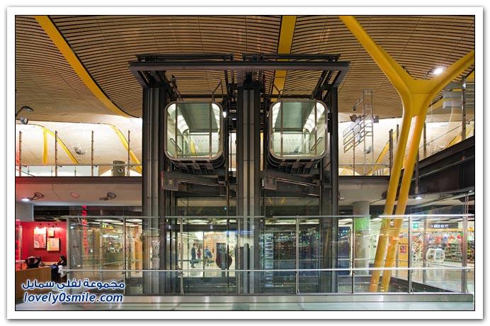 مطار مدريد باراخاس الدولي الصالة الرابعة
