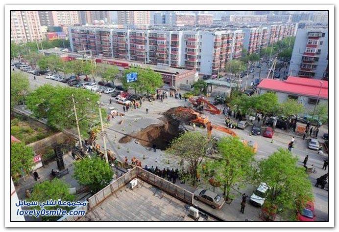 حتى الزفلته في الصين مشي حالك