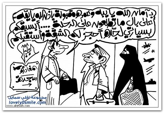 كاريكاتير منوع 22