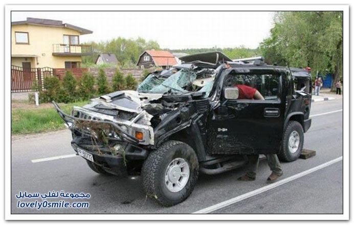 حادث همر